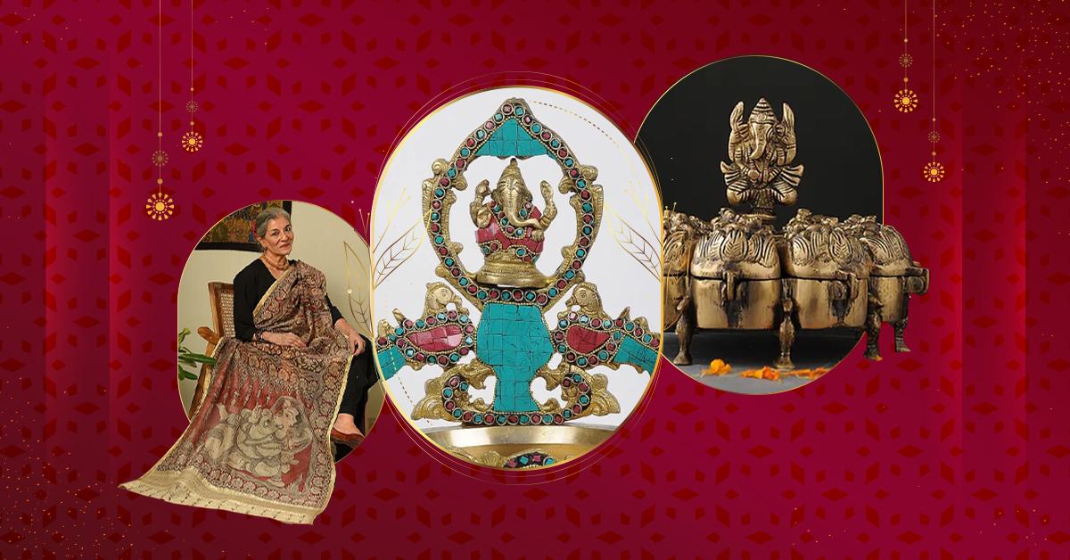 Celebrate Ganesh Chaturthi with ABFRL